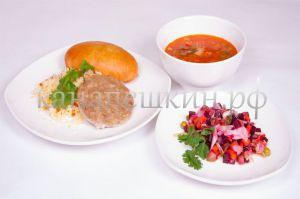Доставка обедов - заказать бизнес ланч № 5