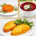 Доставка обедов - заказать бизнес ланч № 10